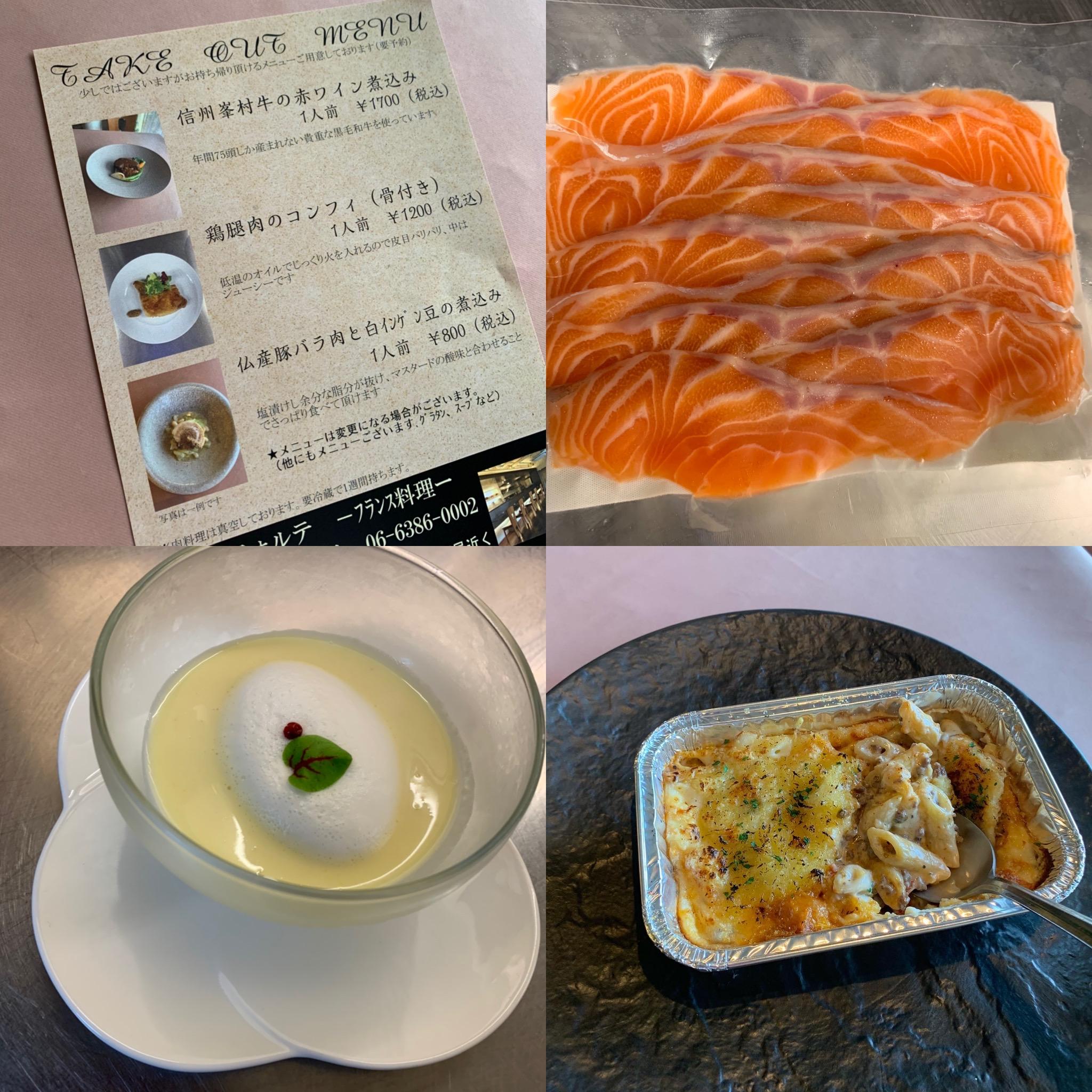 8/8(土)〜16(日)テイクアウトやってます🥡